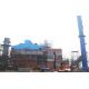 合成氨装置一段转化炉