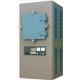 西格马特供5KW超高温可控气氛箱式炉