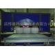 氧化铝30米电热辊道窑