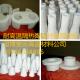 耐高温隔热防火陶瓷纤维异型件