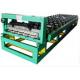 YX23-208-830/1040A屋面瓦压型机