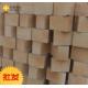 红砖隧道窑用耐火砖耐火材料标准高铝砖可定制
