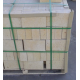 瑞特高质通用粘土质、高铝质耐火砖