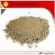 山西正元供应优质粘土质耐火泥浆