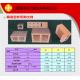 山西阳泉优质陶瓷窑炉用标准砖耐火材料支持定制