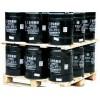 辖重庆铬酐,报价合理的重庆铬酐尽在高要市艺丰化工