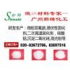潜伏性固化剂低价批发-广东专业的环氧树脂潜伏性固化剂供货商是哪家