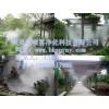 桂林园林喷雾造景系统,自然园林造雾设备、景观造雾设备