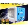 优惠的油烟净化器|深圳品牌好的深圳品牌油烟净化器设备批售