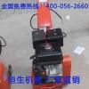 恒生机械专业的混泥土摊铺机出售 厂家直销铣刨机