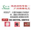 广东哪里买优质的大理石结晶粉 ,专业的天然大理石纳米晶面剂