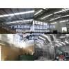 清远垃圾处理站喷雾除臭,环保除臭设备,环卫所垃圾站除臭设备