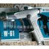 日本岩田喷枪公司-源多顺提供有品质的日本岩田喷枪