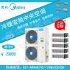 新风系统专卖店-专业供应武汉Midea/美的中央空调