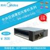 武汉积家机电_美的中央空调能效比高-东西湖中央空调