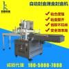 北京热熔胶封盒机供货厂家|选购热熔胶食品封盒机就来科锐机械