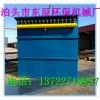 大量供应质量优的布袋除尘器_300袋除尘器